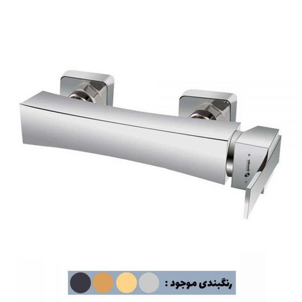 شیر توالت شودر مدل ایمپرو
