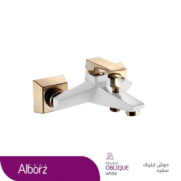 شیر دوش البرز روز مدل ابلیک
