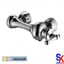 توالت البرز روز مدل علاءالدین