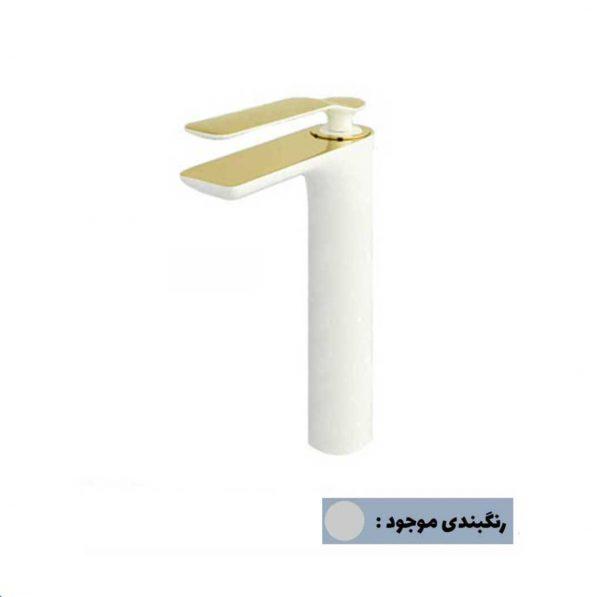 شیر روشویی پایه بلند راسان مدل ویولت