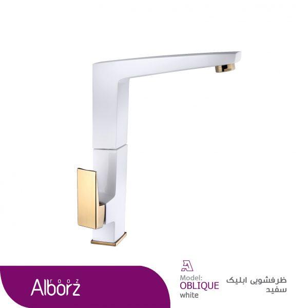 شیر ظرفشویی البرز روز مدل ابلیک
