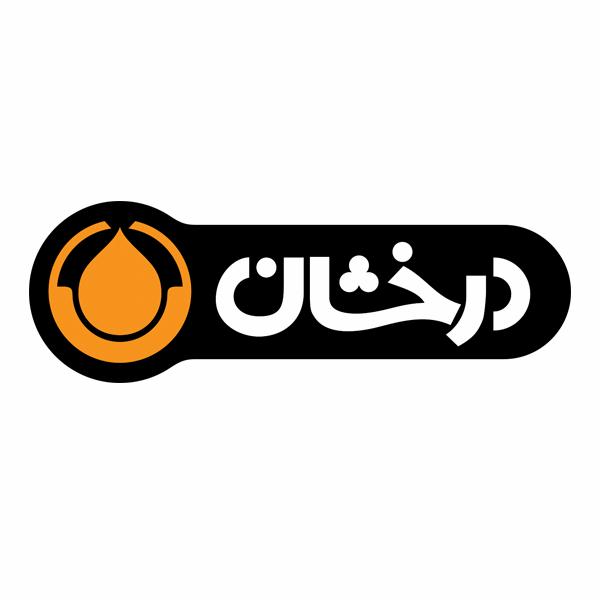 لوازم خانگی درخشان